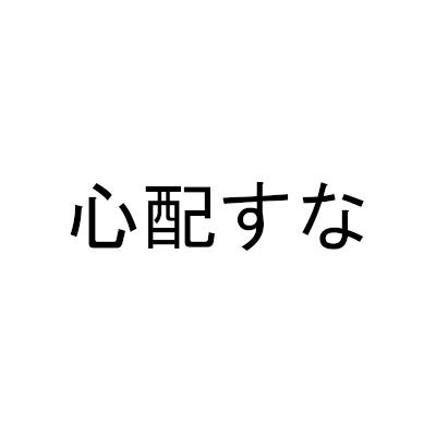 darshanatura-secondo-principio-reiki-hiw